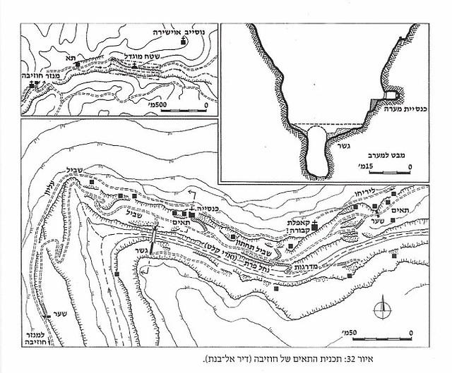 Wadi-Qelt-cells-plan-yh-1