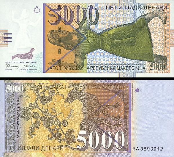 5000 macedónskych denárov Macedónsko 1996, P19