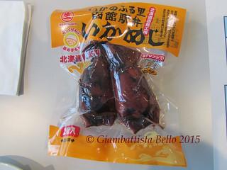 Confezione sottovuoto già pronta per il consumo di totani ripieni di riso bolliti.