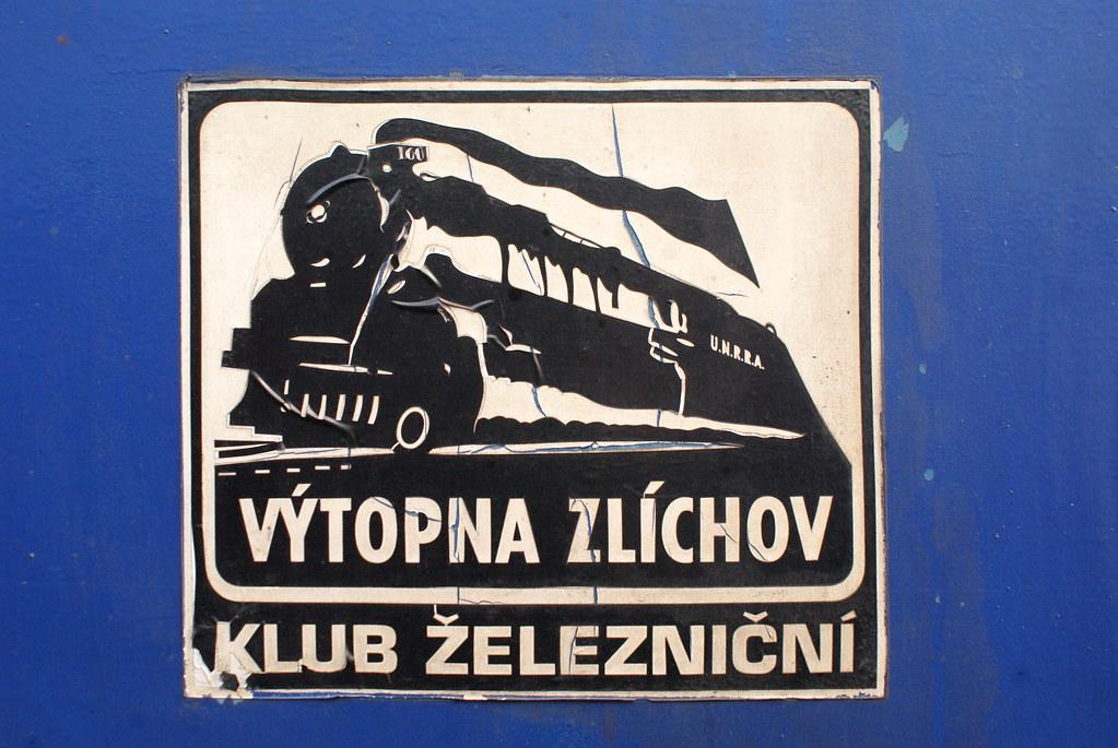 Vytopna Zlichov : Le logo suggestif de l'atelier de réparation de train à Prague.