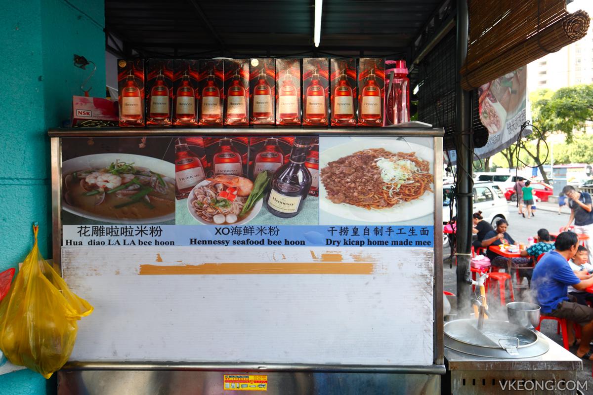 Kepong Seafood Noodle Menu