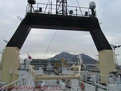 Il ponte della nave da ricerca sulla scienza della pesca