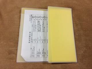 A4の書類を三つ折りにして持ち運ぶクリアホルダー「OLETTA」