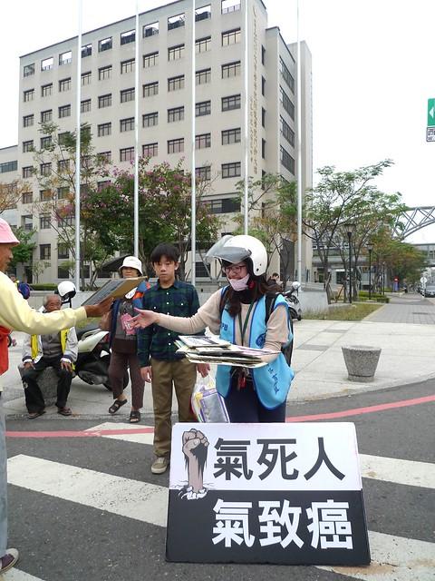根據台灣健康空氣行動聯盟的調查,連續兩年,於六都的PM10年均值中,台南都敬陪末座。遊行途經成大醫院,「氣死人氣致癌」正好擺在癌症大樓前,更顯諷刺。