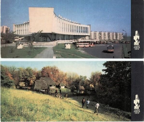 Cartes postales de Lviv sous l'Ukraine soviétique : La gare routière et le Skansen. Modernité et tradition.