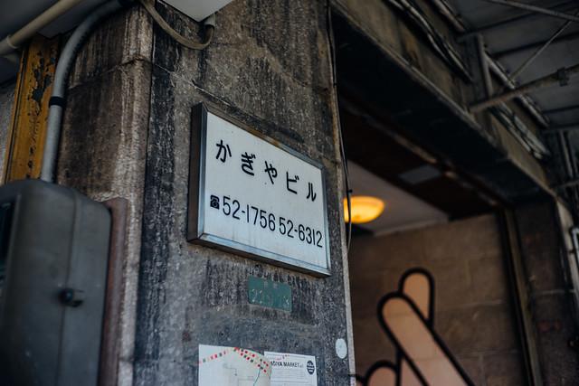 Hamamatsu_02