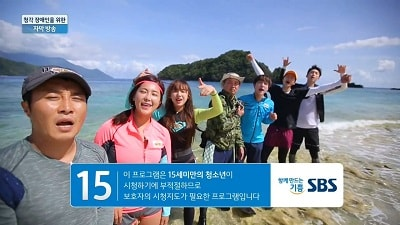 The Law of Jungle Ep 253