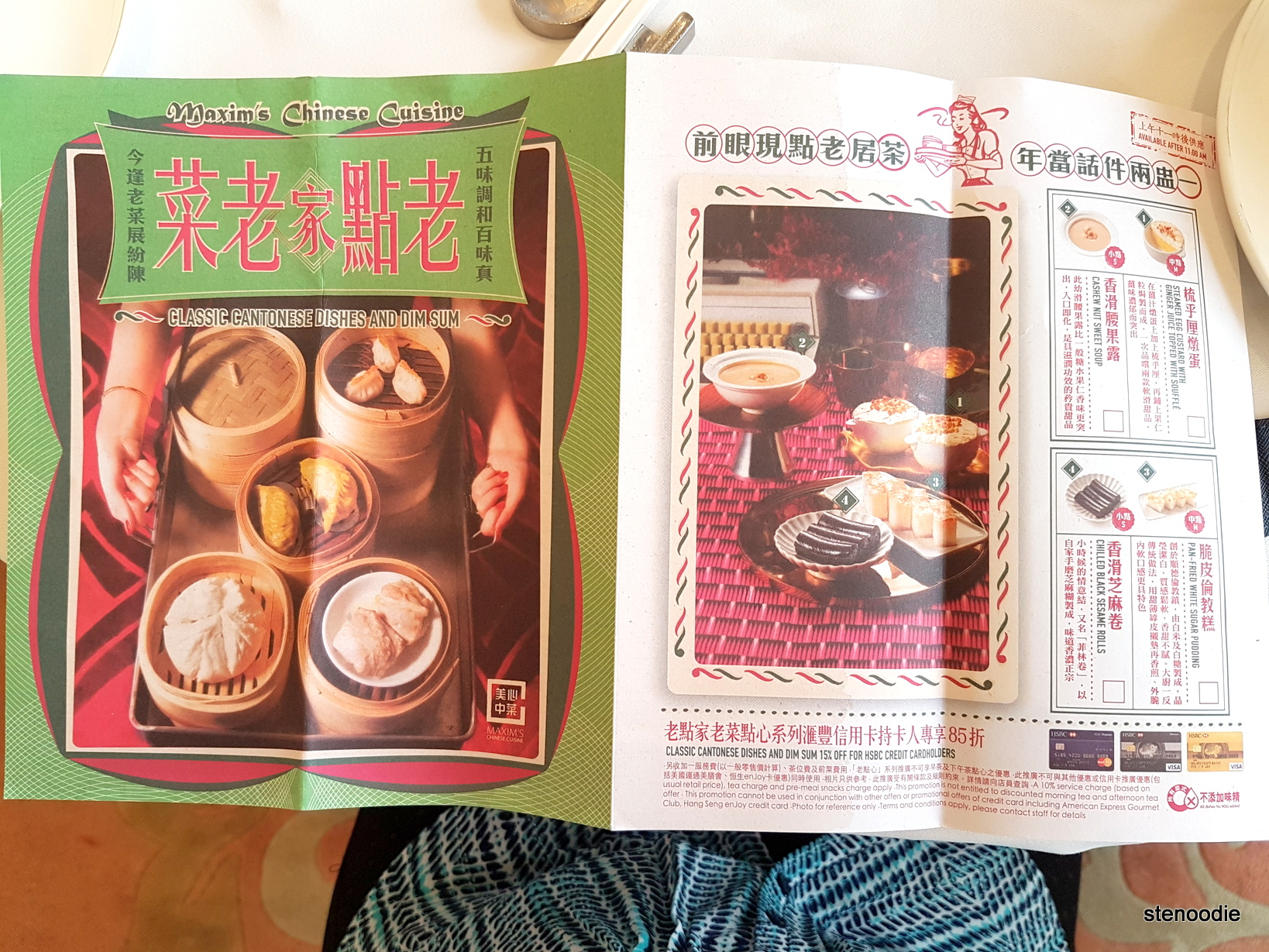 Maxim's Palace Chinese Restaurant dim sum menu