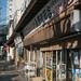 dried bonito shop