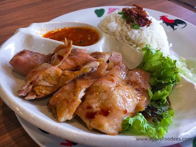 Make Make Cafe - Hainanese Chicken Rice