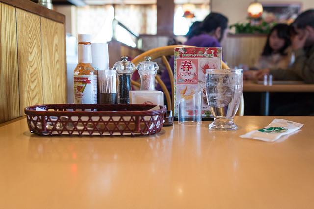 さわやか富士錦店のテーブル