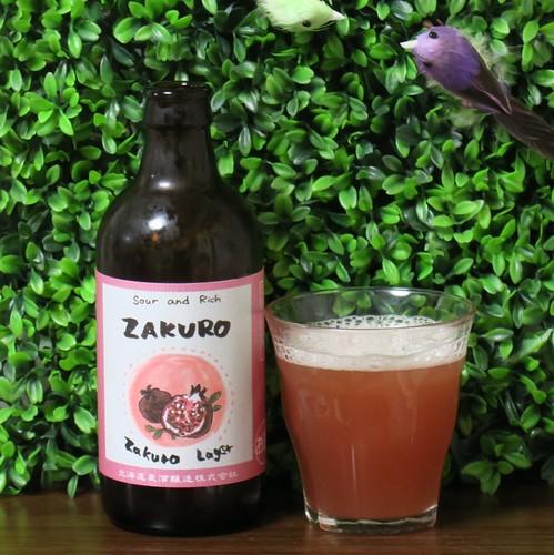 ビール:ザクロラガー(北海道麦酒)