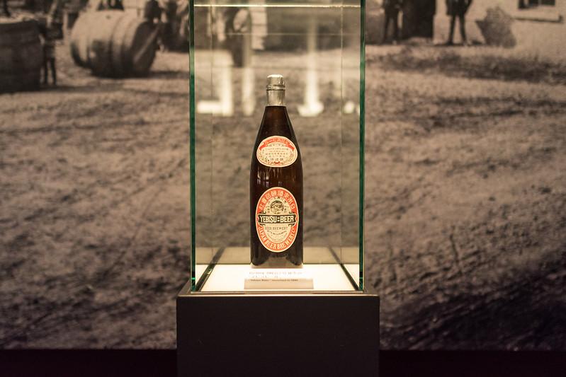 120年前のヱビスビールの瓶