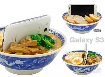 Super Classic Japanese noodle iPhone and iPad mini scaffold