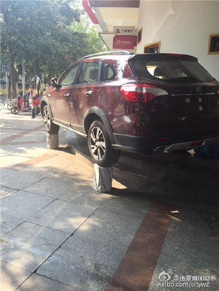Wuhan a hype man helped car dealer