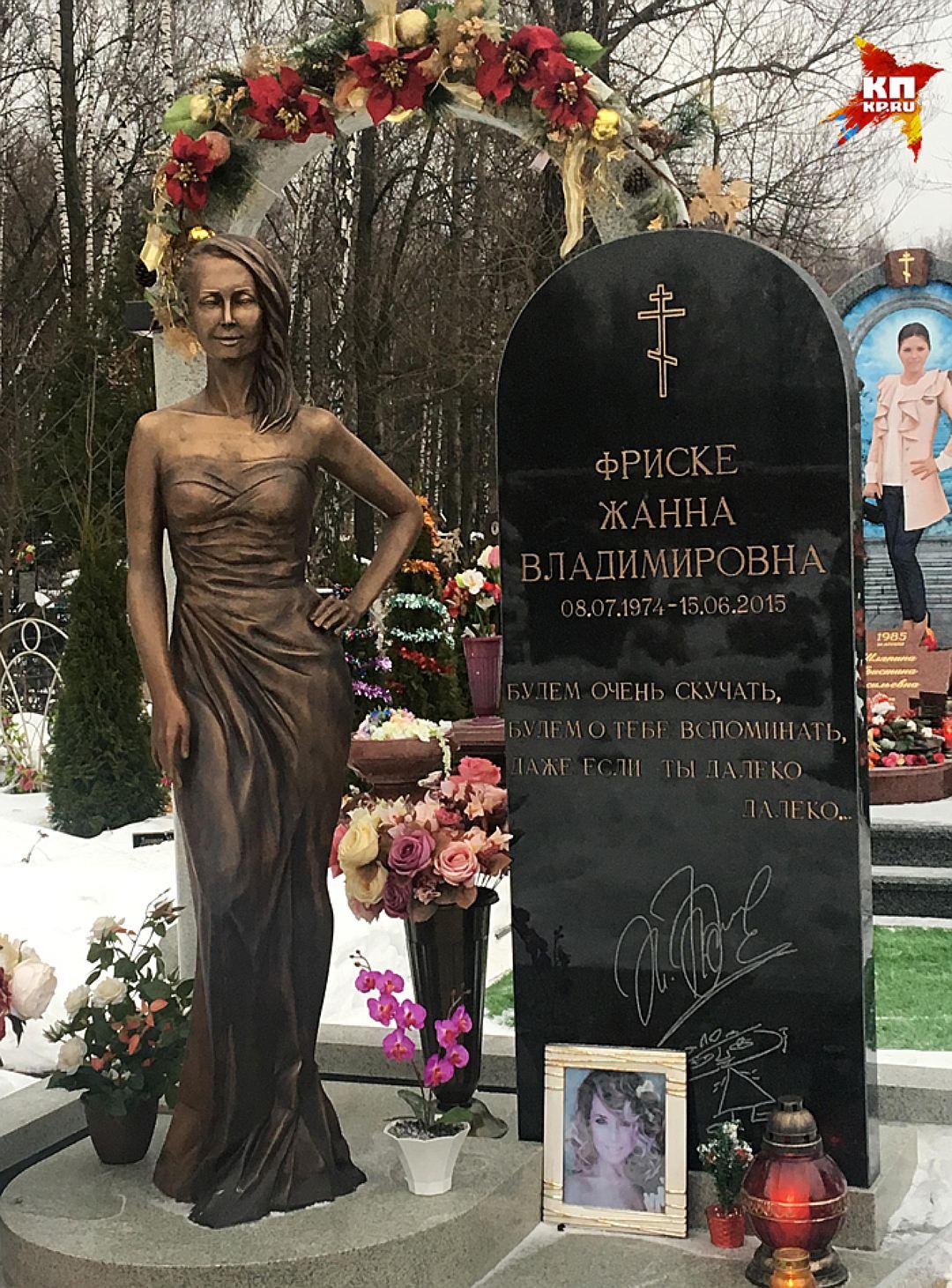 Дмитрий шепелев объяснил, почему не приходит на могилу к.