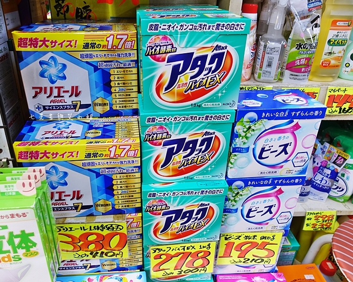 23 京都美食購物 超便宜藥粧店 新京極藥品、Karafuneya からふね屋珈琲