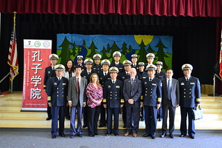 Dec 08 '16 Chinese Navy Brings Chinese Cultural Performances to Barnard