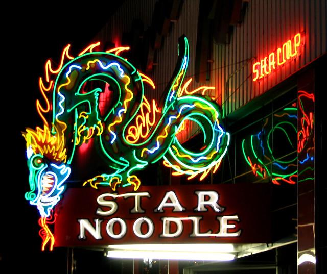Star Noodle Chinese Ogden Utah Podolux Flickr