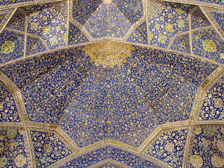 Isfahan/ Imam(Shah) Mosque | by HORIZON