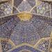 Isfahan/ Imam(Shah) Mosque