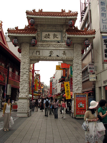 Chinatown gate | by MShades