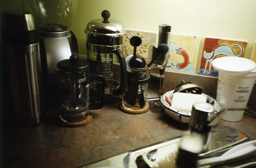 French Press Coffee Bed Bath And Beyond
