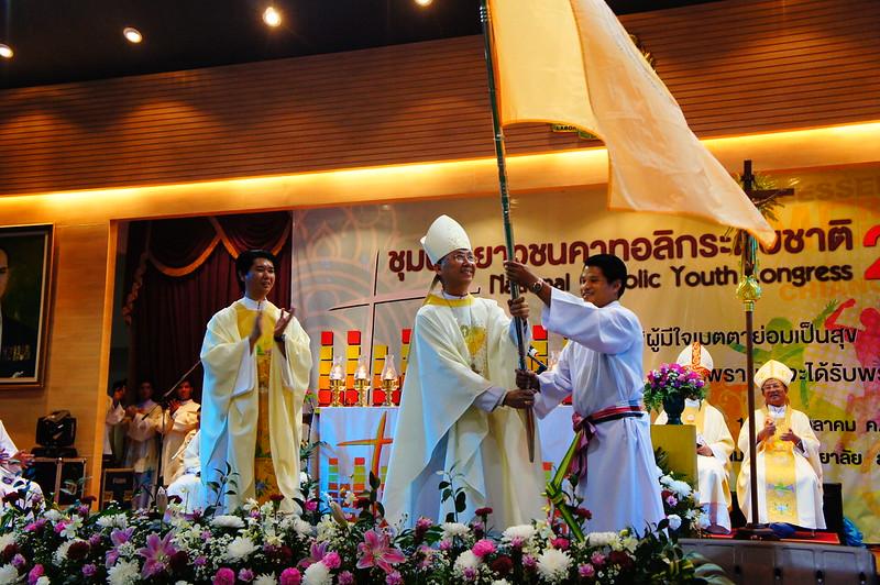 ชุมนุมเยาวชนคาทอลิกระดับชาติครั้งที่ 32