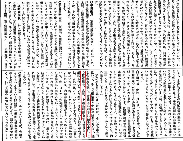 上越新幹線 新宿-大宮間ルート (17)