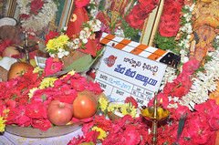 Meda Meeda Abbayi Movie Opening Stills