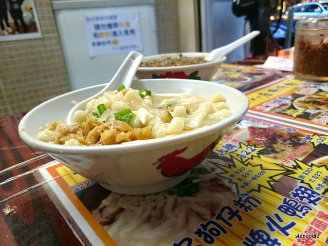 Block 18 Doggie's Noodle food
