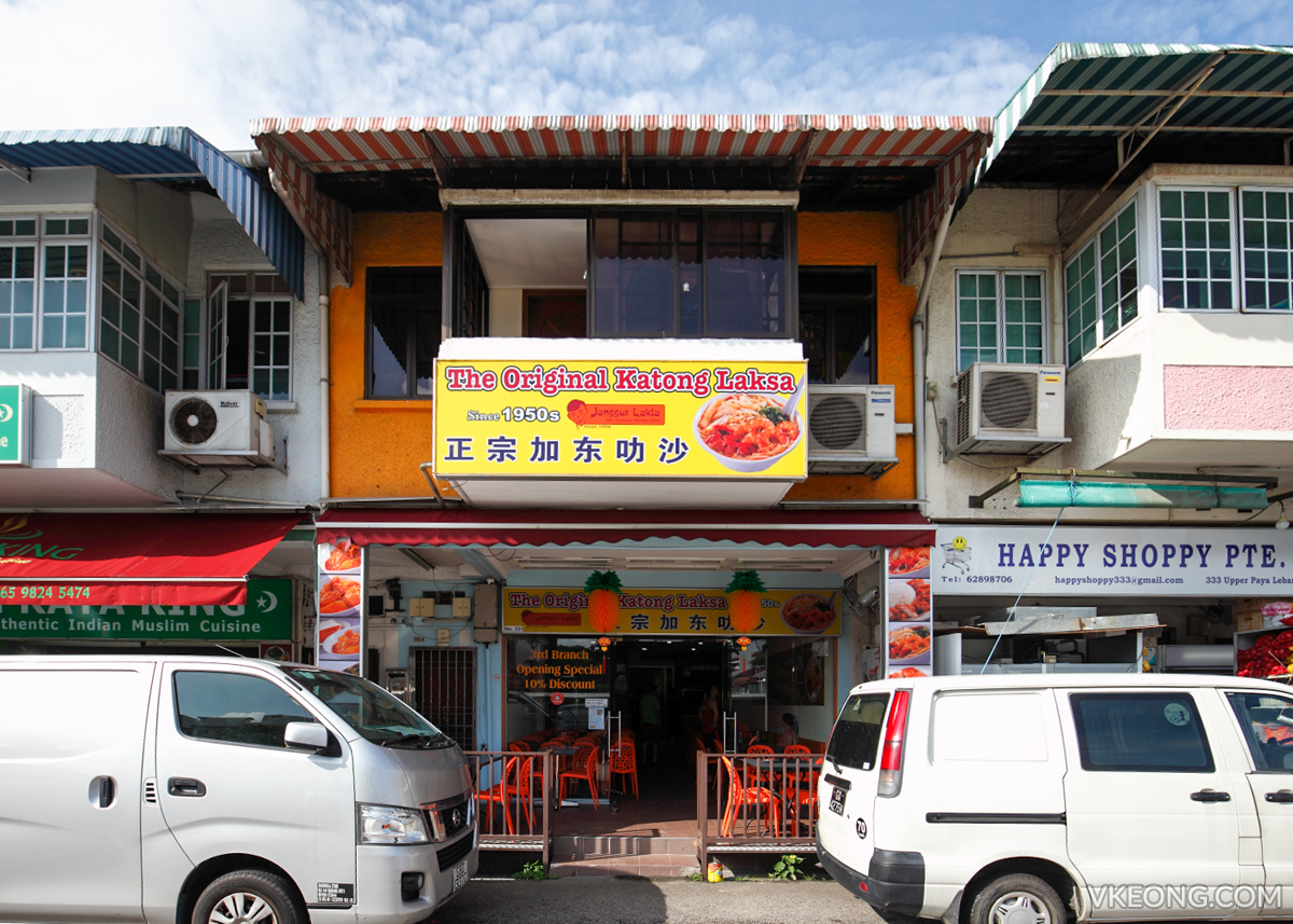 The Original Katong Laksa Since 1950s Janggut Laksa
