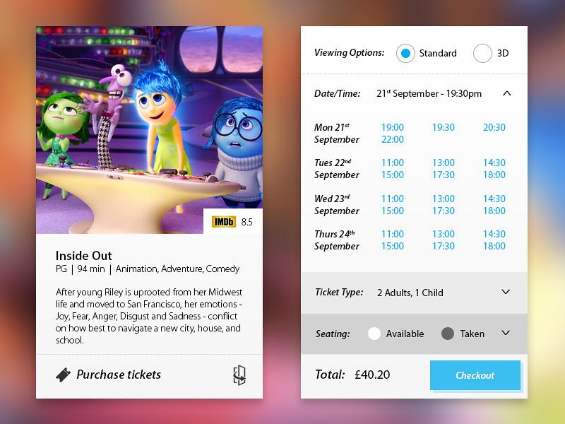Inside Out Cinema App 1