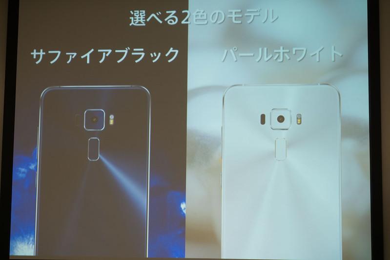 ZenTour_Tokyo201701-25
