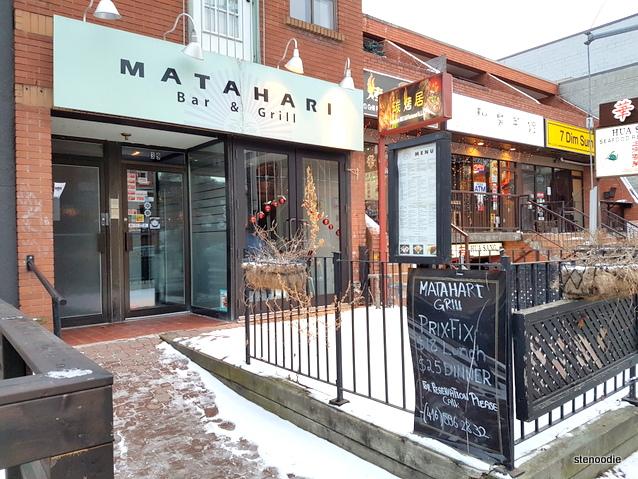 Matahari Bar & Grill storefront