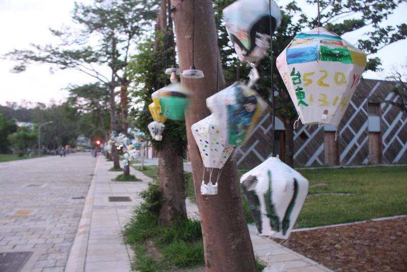初見台東。鐵花村與台東海濱公園-17度C隨拍 (45)