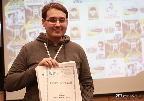 BIT-2017 (Ufa, 09.02) | by CIS Events Group