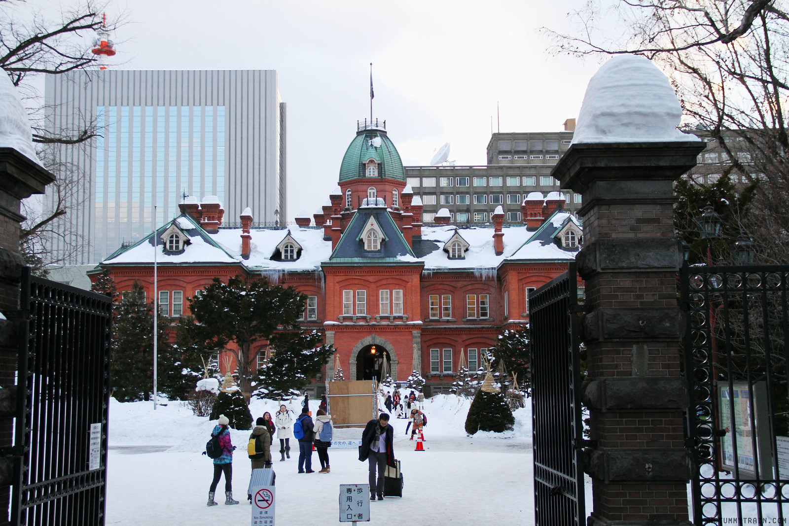 32537404810 50310883cd h - Sapporo Snow And Smile: 8 Unforgettable Winter Experiences in Sapporo City