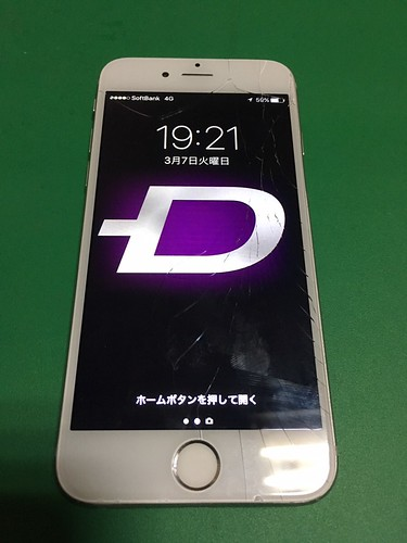 283_iPhone6のフロントパネルガラス割れ | by Smapho_Repair_House