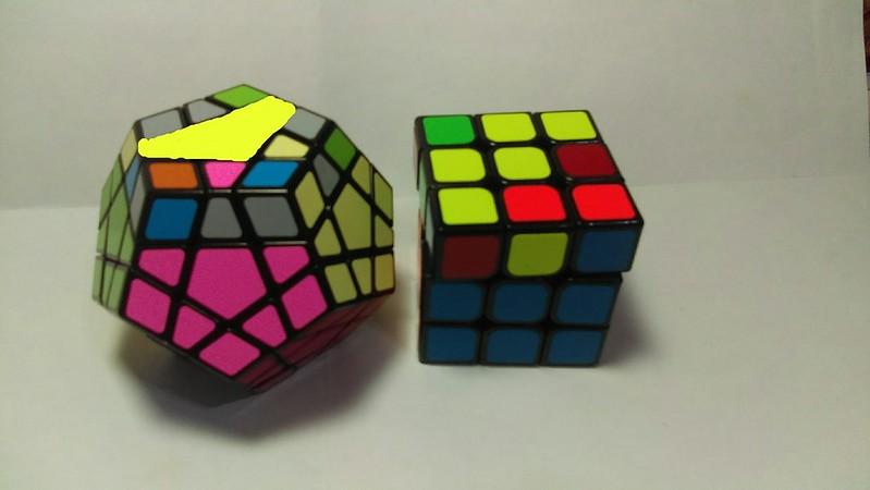 五魔方頂層解法-2