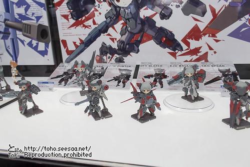 WF2017W_MegaH-85