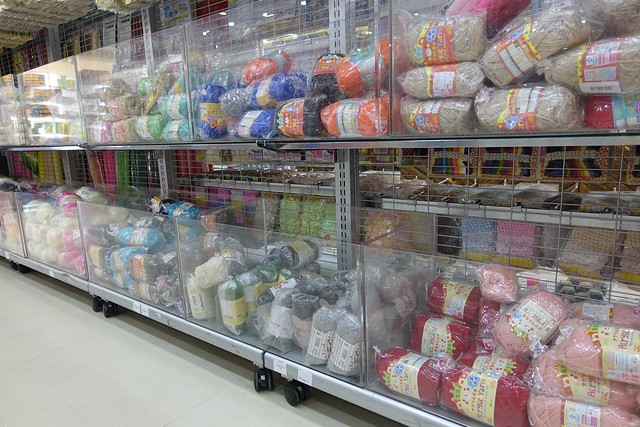 Wide selection of Daiso yarns.