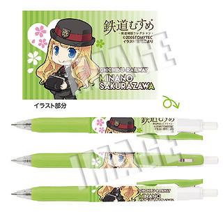 NEW★鉄道むすめ「桜沢みなの」ボールペン