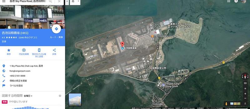 3-28-ホンコン空港