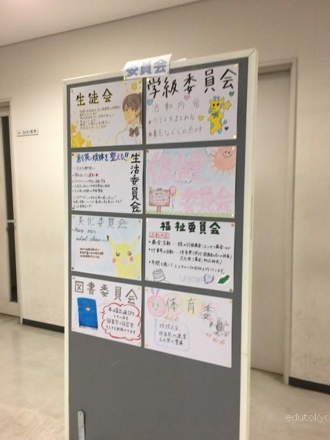 edutokyo_hatenablog_yokohamasoei (6)