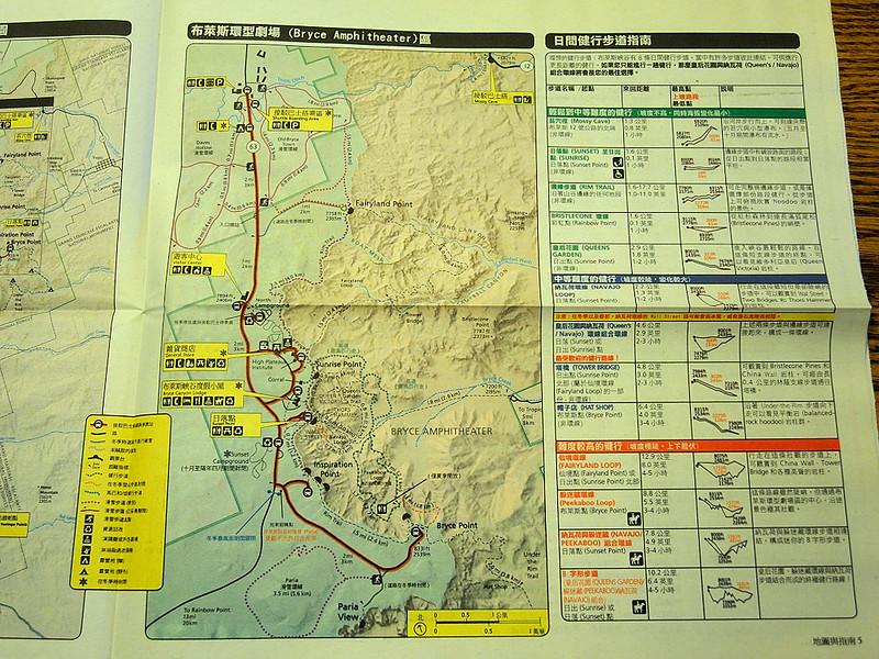 DSCN7688 Park Newspaper, Bryce Canyon National Park
