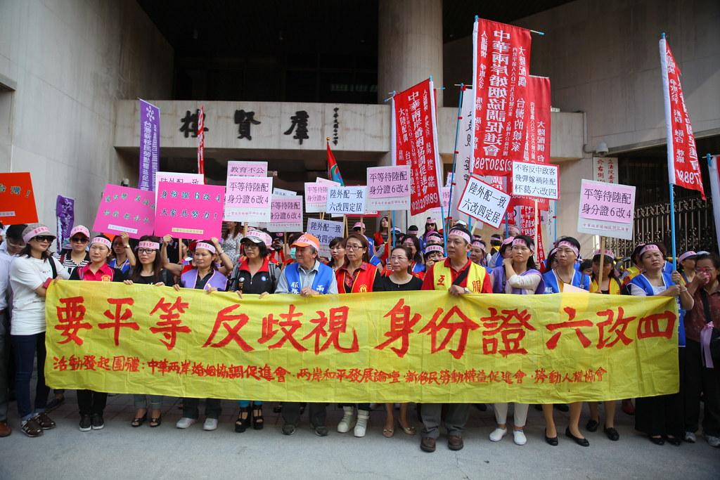 今天(11/17)從大陸各地婚姻移民到台灣的陸配齊聚立法院前,舉布條要求「身分證六改四」降低定居年限。(攝影:陳逸婷)