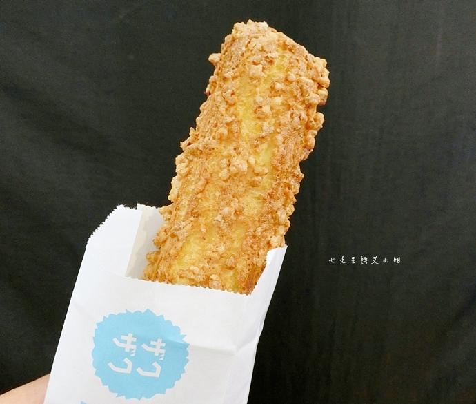 28 ZAKUZAKU 棒棒泡芙 日本人氣甜點 東京必吃