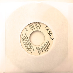 SMOKEY ROBINSON:I'VE MADE LOVE TO YOU A THOUSAND TIMES(JACKET B)