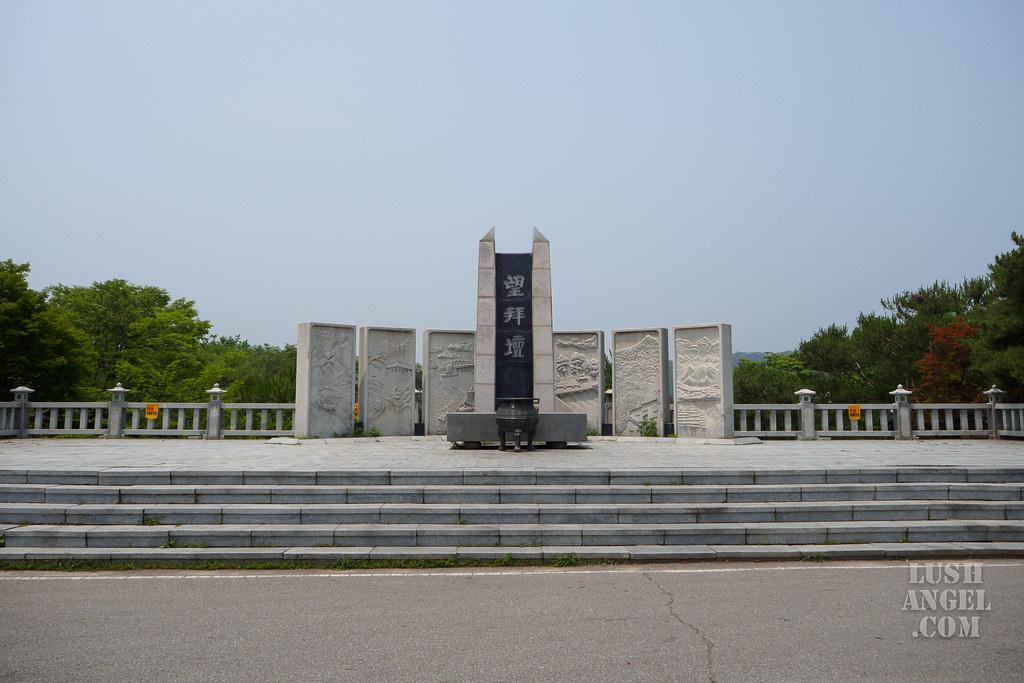 korea-dmz